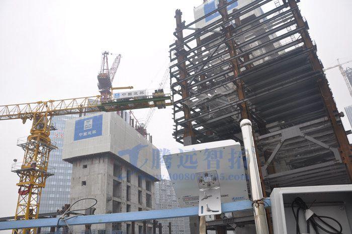 腾讯滨海大厦建筑工地塔吊无线监控
