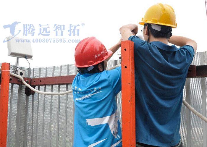 腾远智拓技术人员在安装无线传输设备