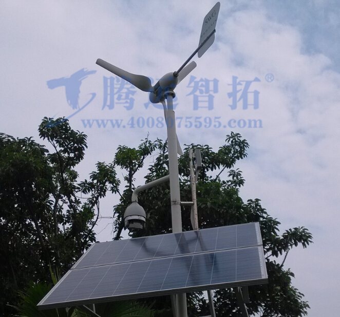 风光互补电力系统