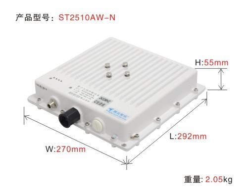 ST2510AW-N无线网桥