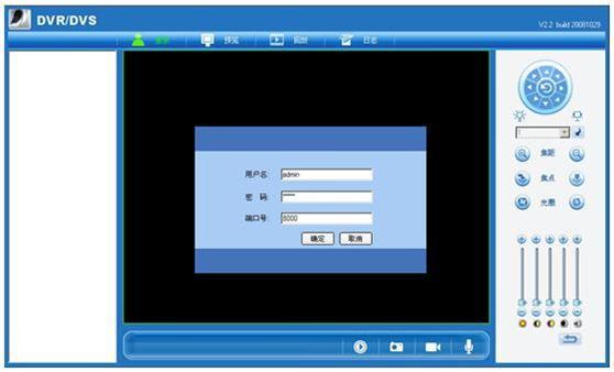 硬盘录像机远程监控图五