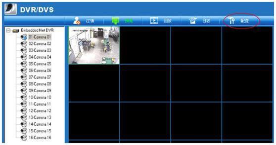 硬盘录像机远程监控图六