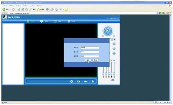 硬盘录像机远程监控图十二