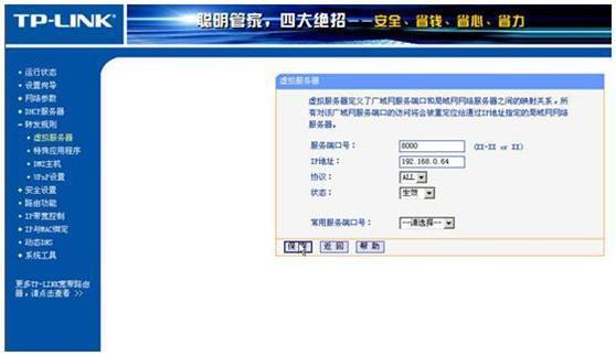 硬盘录像机远程监控图九