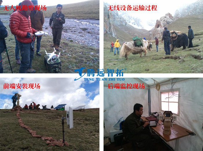 长江源头烟瘴挂峡谷生态调查无线监控项目