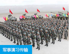 军事演习无线视频传输