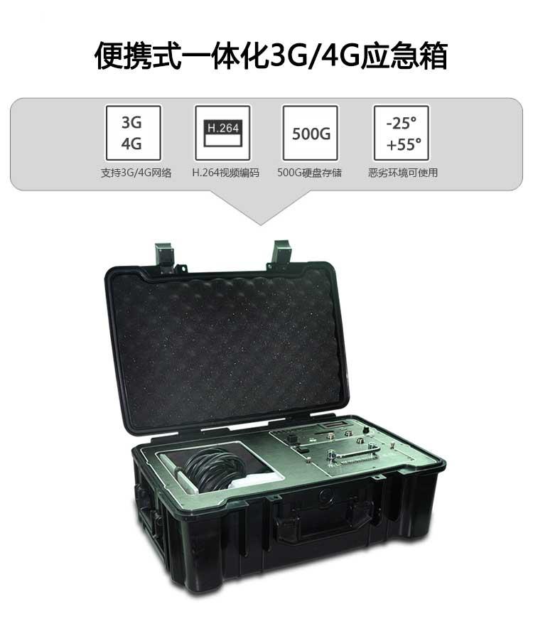 3G/4G微波无线传输设备