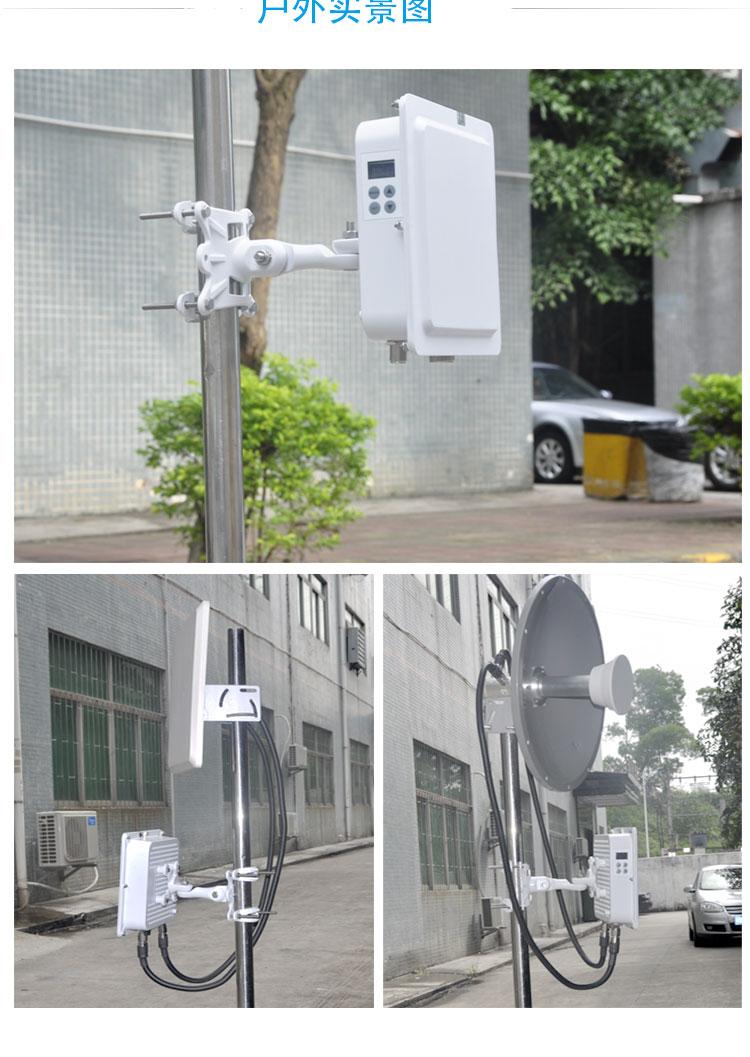 产品概述: ST5023PRO系列高容量远距离免许可频段点对点数字无线网桥,基于动态TDD的点对点专有无线协议,数据被封成大包进行传输,提高了传输效率(转发能力:35000 PPS),提高了带宽的利用率(频谱利用率:7.5bit/Hz)增加了系统的传输距离,吞吐量和PPS转发能力。系统64字节传输延时<2ms,能够实现语音、视频等数据的实时传输。采用 2×2 MIMO 突破性技术,实现吞吐量高达 220 Mbps(110 Mbps 全双工),具备卓越的PPS 数据包处理能力和较高的抗干