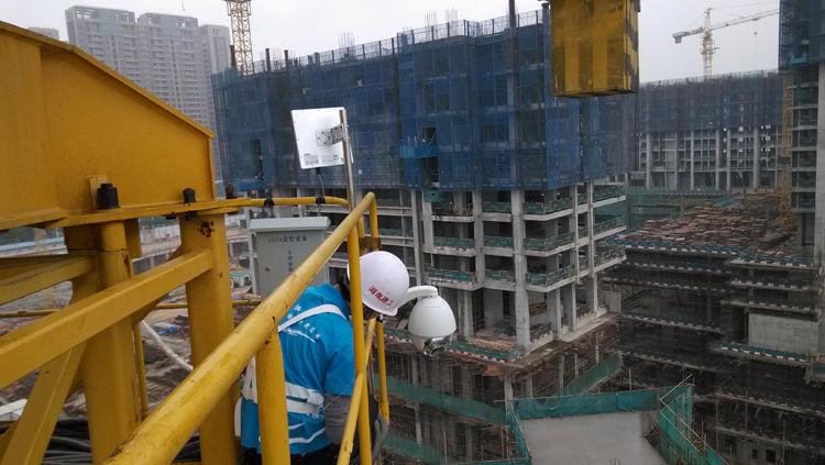 鸿荣源建筑工地无线监控方案