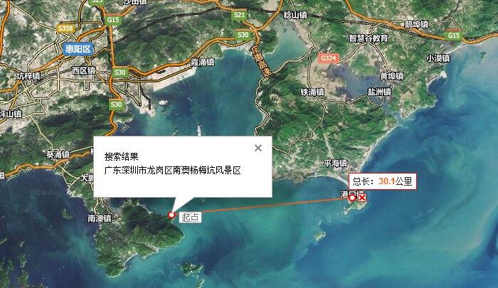 30公里无线传输设备测试