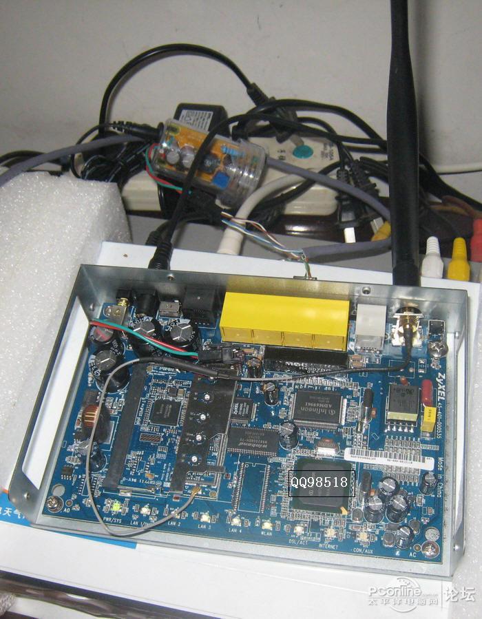 自己制作电路板外壳图片