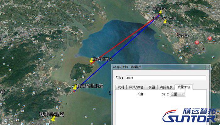 40公里的无线传输距离