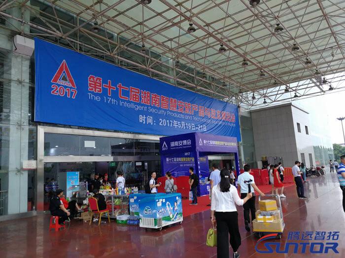 2017湖南安博会
