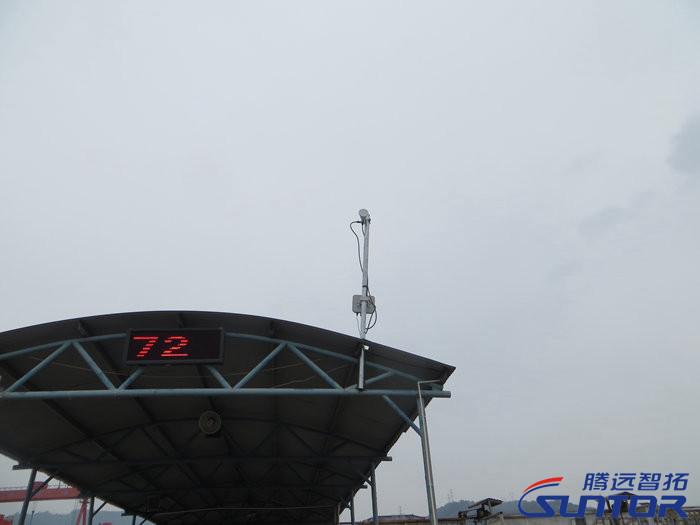 无线网桥发射端