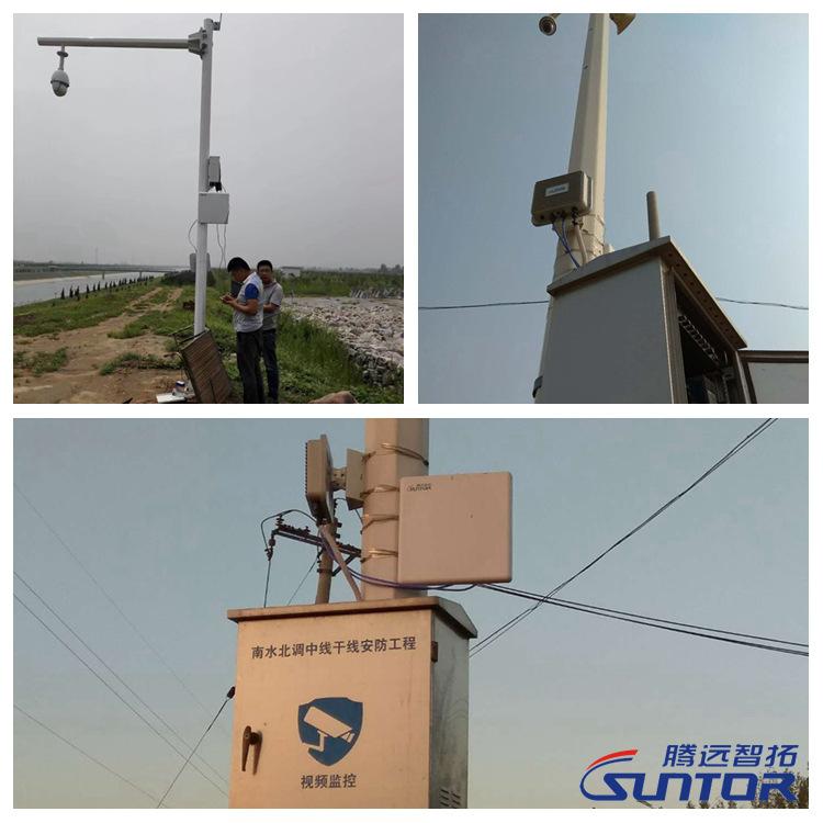 南水北调河道无线远程监控