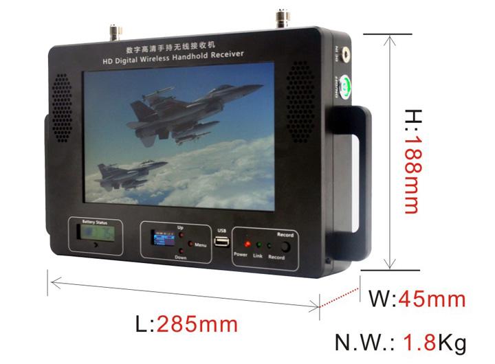 ST9500RPH手持无线接收设备尺寸图