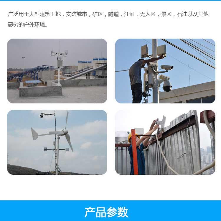 无线网桥应用场所