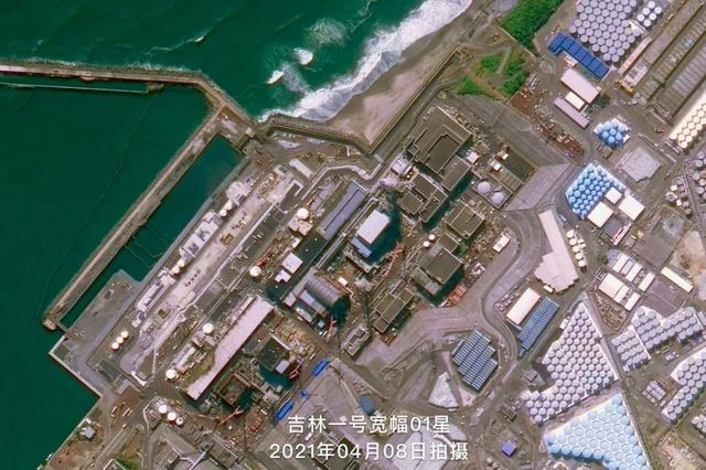 吉(ji)林一號(hao)衛星(xing)監控(kong)拍下了核島即將被排(pai)放的(de)儲水罐